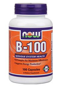 Vitamin B coupon