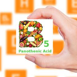 Vitamin B5 Coupon